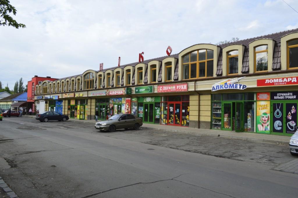 Vedle bazaru Biločka