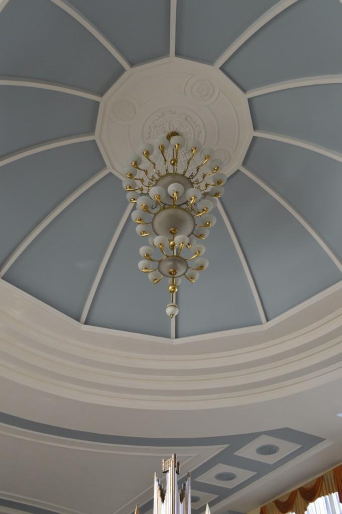strop nádraží