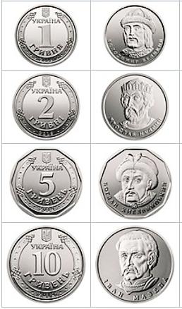 Nové ukrajinské mince v hodnotě 1, 2, 5  a 10 hriven. Na mincích je vyobrazen Vladimír Veliký,Jaroslav Moudrý, Bohdan Chmelnický a Ivan Mazepa.