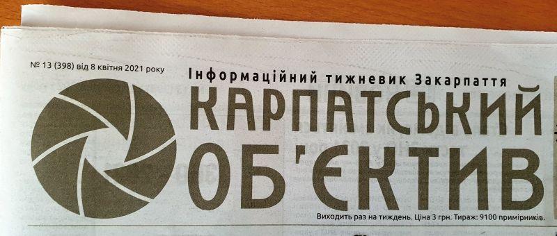 Titulní strana informačního týdeníku Zakarpatí - Karpatský objektiv